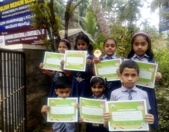HARISREE ABACUS COMPETITION