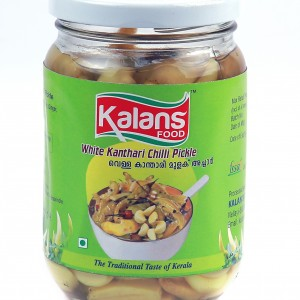''Our Special Pickle''- White Kanthari Chilli Pickle
