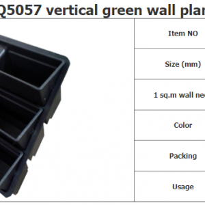 SL-XQ5057 Planter Vertical Garden