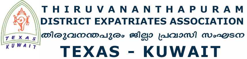 Thiruvananthapuram District Expatriates Association